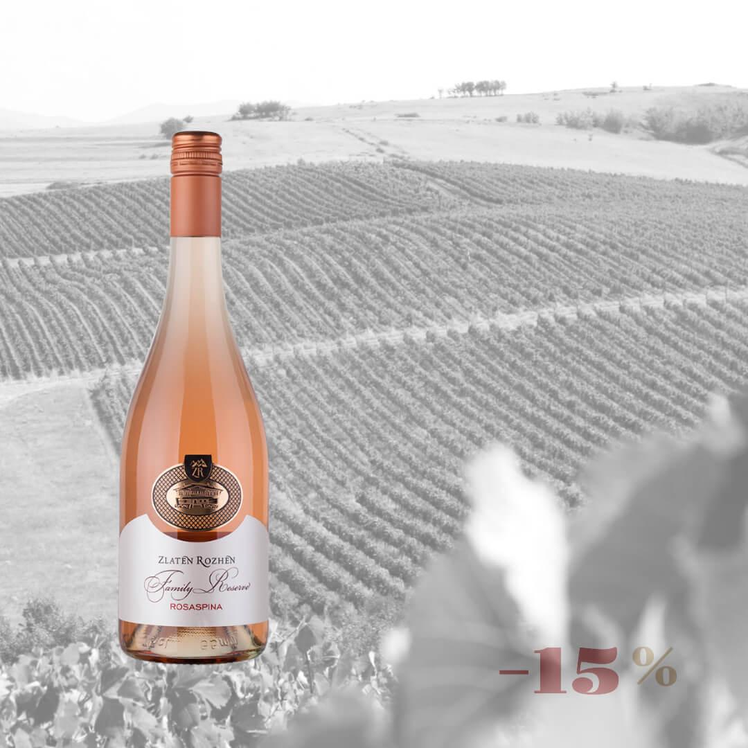 термин вино