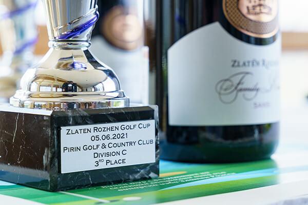 пирин голф 2021