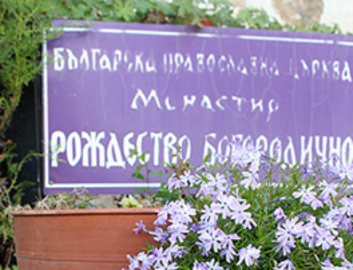 РОЖЕНСКИЯТ МАНАСТИР